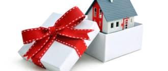 как делить подаренное имущество при разводе