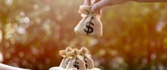 Раздел кредита между супругами при разводе