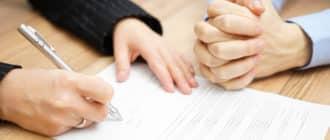соглашение на раздел имущества между супругами