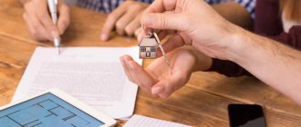 Как разделить доли в общей долевой собственности