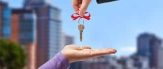 Является ли подаренная квартира совместно нажитым имуществом в браке