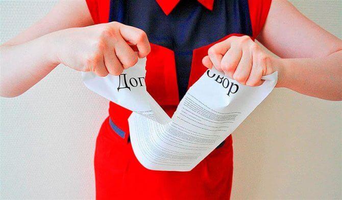 договор на дарение имущества при разводе